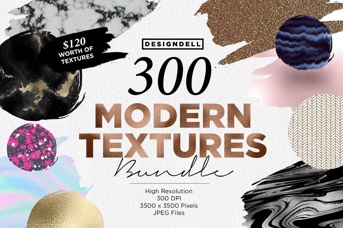 Modern Textures Bundle: 300 Textures
