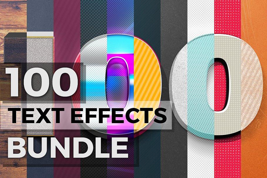 Text Effect Bundle: 100 Styles